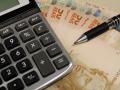 dinheiro_calculadora-economia EBC