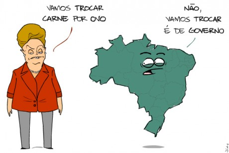 charge-2310