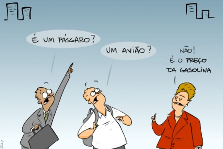 charge-0312