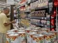 supermercado4