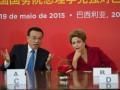 A presidenta Dilma Rousseff e o primeiro-ministro da China, Li Keqiang, durante cerimônia de assinatura de atos, no Palácio do Planalto (Marcelo Camargo/Agência Brasil)