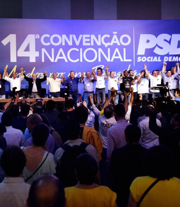 Veja como foi a 14ª Convenção Nacional do PSDB