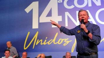 Prefeito de Manaus-AM Arthur Virgílio Neto na 14ª Convenção Nacional do PSDB